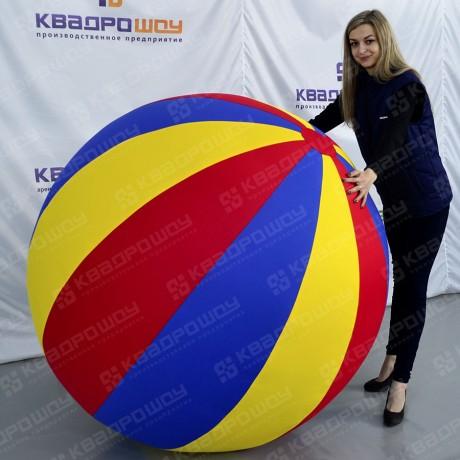 Огромный мяч для игр