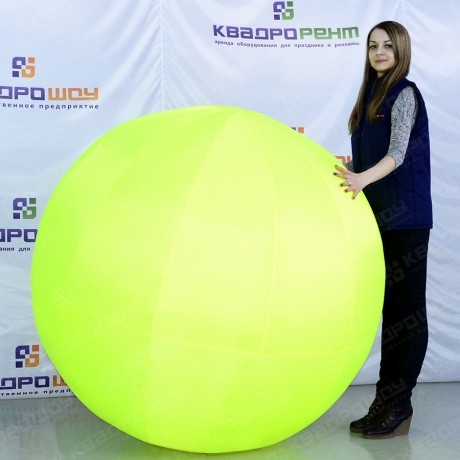 Огромный надувной мяч