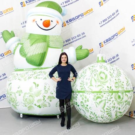Надувной Снеговик и Шар зеленая гжель