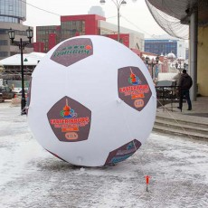 Надувной мяч