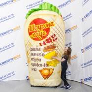 Надувная 3D модель шаурмы для уличной рекламы
