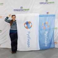 Фирменные флаги на голубом и белом фоне