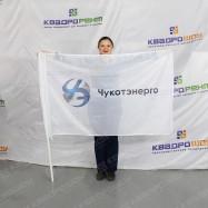 Флаг с логотипом на белом фоне