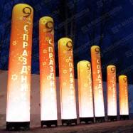 Надувные колонны разной высоты с подсветкой