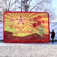 Надувное оформление сцены задник 9 мая
