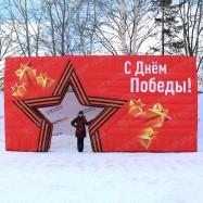 Надувная конструкция ворота на 9 мая красные портал в виде звезды