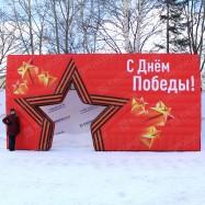 Надувные ворота для празднования годовщины Победы