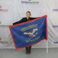офицерский флаг