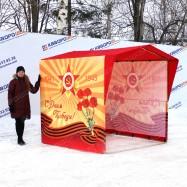 Торговая палатка для празднования годовщины Победы