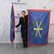 военный флаг