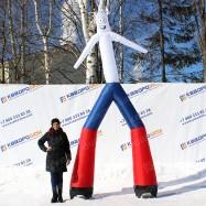 аэромен российский триколор на день россии