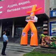 Рекламная фигура Аэромен