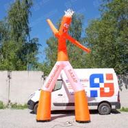 Уличная танцующая декорация Аэромен