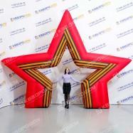 Надувная арка звезда 9мая