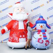 Дед Морозы для оформления