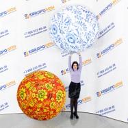Надувные огромные мячи Хохлома и Гжель