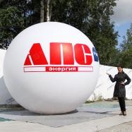 Большой рекламный шар гелевый с фирменным логотипом компании