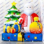 Надувной Дедушка Мороз с подарками