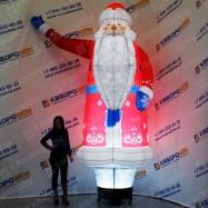 Дед Мороз надувной с подсветкой