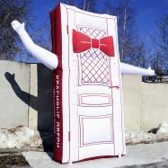 Надувная фигура двери