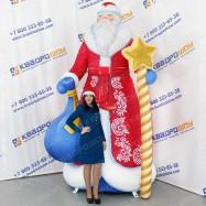 Надувная декорация Дед Мороз премиум
