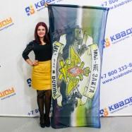 Флаг прямоугольный
