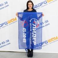 Флаг рекламный Лидер