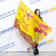 Флаг для митинга на 9 мая