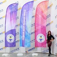 Флаги виндер для украшения праздничного мероприятия