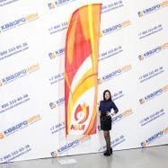 Флаг Виндер 9 мая Вариант 2