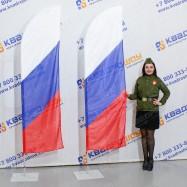 Флаг виндер парус РФ