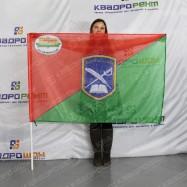 Флаг школы
