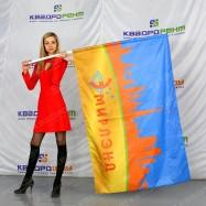 """Флаг компании """"Эмирлэнд"""""""