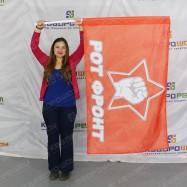 Флаг партии