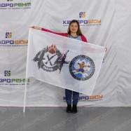 Флаг для сообщества автолюбителей