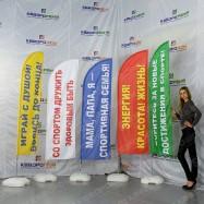 Мобильный флаги со спортивными лозунгами
