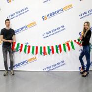 флаговая гирлянда из маленьких флажков италии