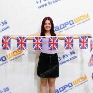 Лента из флажков английский флаг