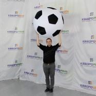 надувной плотный футбольный мяч