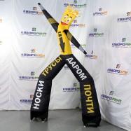 Реклама магазина черно-желтый аэромен