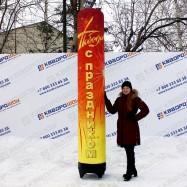 Оформление сцены на День Победы тематическая колонна с праздником