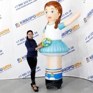 аэрокукла девочка с машущей рукой