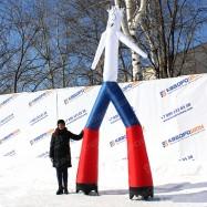 Аэромен на день россии в цвет флага