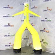 Аэромен желтый с подсветкой