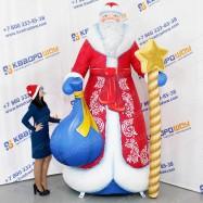 Надувной  сказочный Дед Мороз