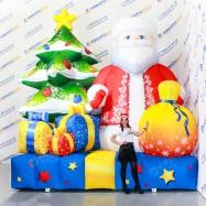 Надувной Дед Мороз с подарками уличная декорация