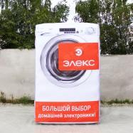 Рекламная Фигура Надувная стиральная машина