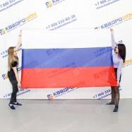 Российский флаг ко дню России