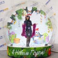 Снежный чудо шар фотозона со снегом и конфетти