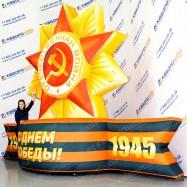 Фигура надувная звезда с георгиевской лентой